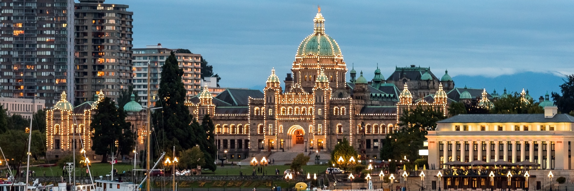 View of parliament building in Victoria.